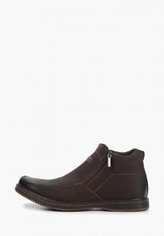 Ботинки, Go.Do., цвет: коричневый. Артикул: GO019AMCALT3. Обувь / Ботинки / Низкие ботинки