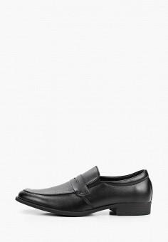 Лоферы, Go.Do., цвет: черный. Артикул: GO019AMIJBM6. Обувь / Туфли