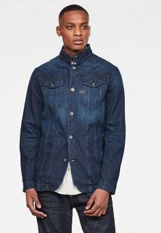 Куртка джинсовая, G-Star, цвет: синий. Артикул: GS001EMJTPZ1. Одежда / Верхняя одежда / Джинсовые куртки