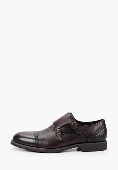 Ботинки, Guido Grozzi, цвет: коричневый. Артикул: GU014AMGMAO7. Обувь / Ботинки / Низкие ботинки