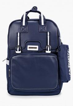Рюкзак, Gulliver, цвет: синий. Артикул: GU015BKJOVG3. Мальчикам / Аксессуары