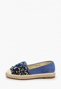 Эспадрильи, Guapissima, цвет: синий. Артикул: GU016AWJHMP4. Обувь / Эспадрильи