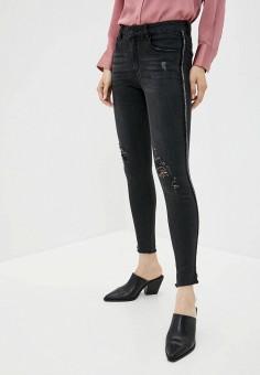 Джинсы, Haily's, цвет: черный. Артикул: HA022EWJALH8. Одежда / Джинсы / Узкие джинсы