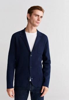 Кардиган, Mango Man, цвет: синий. Артикул: HE002EMIJMT6. Одежда / Джемперы, свитеры и кардиганы / Кардиганы