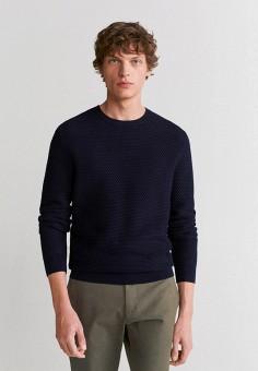 Джемпер, Mango Man, цвет: синий. Артикул: HE002EMIRLQ1. Одежда / Джемперы, свитеры и кардиганы / Джемперы и пуловеры