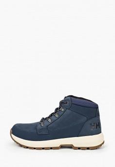 Ботинки, Helly Hansen, цвет: синий. Артикул: HE012AMKGQT2. Обувь / Ботинки
