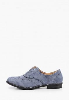 Ботинки, Ideal Shoes, цвет: голубой. Артикул: ID007AWIXMZ7. Обувь / Ботинки / Низкие ботинки