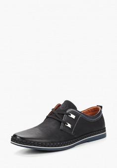 Ботинки, Instreet, цвет: черный. Артикул: IN011AMCLRA8. Обувь / Ботинки / Низкие ботинки