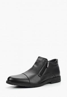 Ботинки, Instreet, цвет: черный. Артикул: IN011AMCLRH0. Обувь / Ботинки / Низкие ботинки