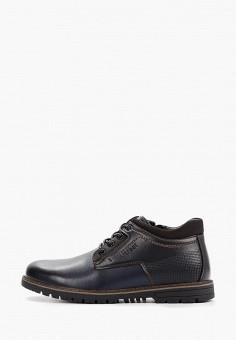 Ботинки, Instreet, цвет: синий. Артикул: IN011AMFYBE8. Обувь / Ботинки / Низкие ботинки
