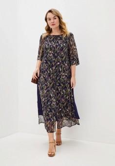 Платье, Intikoma, цвет: синий. Артикул: IN023EWJAEX2. Одежда / Платья и сарафаны / Повседневные платья
