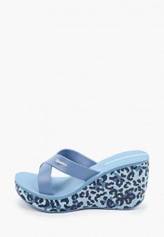 Сабо, Ipanema, цвет: голубой. Артикул: IP124AWIYKX7. Обувь / Сабо и мюли