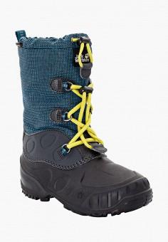 Ботинки, Jack Wolfskin, цвет: синий. Артикул: JA021ABFQDC0.