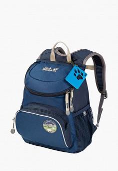 Рюкзак, Jack Wolfskin, цвет: синий. Артикул: JA021BBIEQW5.