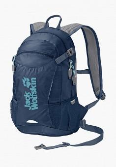 Рюкзак, Jack Wolfskin, цвет: синий. Артикул: JA021BUINJY0. Аксессуары / Рюкзаки / Рюкзаки