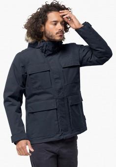 Куртка утепленная, Jack Wolfskin, цвет: синий. Артикул: JA021EMGGCD8.