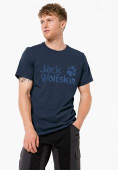 Футболка, Jack Wolfskin, цвет: синий. Артикул: JA021EMINKJ8.