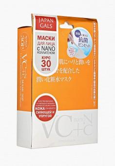 Набор масок для лица, Japan Gals, цвет: белый. Артикул: JA022LWCWC71. Красота