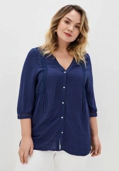 Блуза, Junarose, цвет: синий. Артикул: JU008EWHRZW5. Одежда / Одежда больших размеров