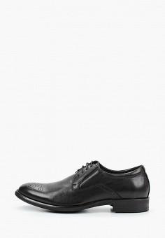 Туфли, Just Couture, цвет: черный. Артикул: JU663AMKCJQ7. Обувь / Туфли