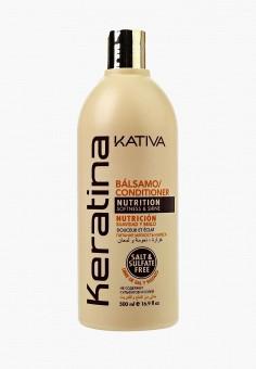 Бальзам для волос, Kativa, цвет: белый. Артикул: KA009LUASG22. Красота / Уход / Волосы