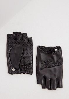 Митенки, Karl Lagerfeld, цвет: черный. Артикул: KA025DWJSKH5. Аксессуары / Перчатки и варежки