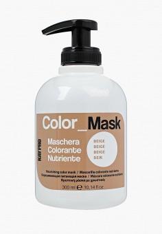 Маска для волос, KayPro, цвет: . Артикул: KA037LWUJQ26. Красота / Уход / Волосы