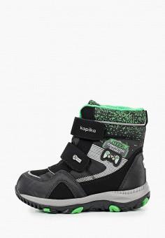 Ботинки, Kapika, цвет: черный. Артикул: KA040ABJWVM1. Мальчикам / Обувь / Ботинки