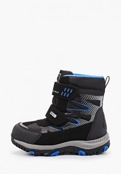 Ботинки, Kapika, цвет: синий. Артикул: KA040ABJWVM3. Мальчикам / Обувь / Ботинки