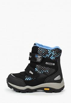 Ботинки, Kapika, цвет: черный. Артикул: KA040ABJWVM4. Мальчикам / Обувь / Ботинки