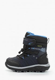 Ботинки, Kapika, цвет: синий. Артикул: KA040ABJWVM6. Мальчикам / Обувь / Ботинки