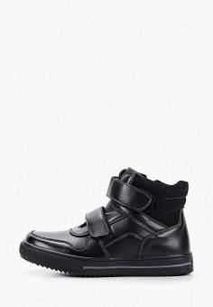 Ботинки, Kenk?, цвет: черный. Артикул: KE009ABKCIU7. Мальчикам / Обувь / Ботинки