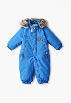 Комбинезон утепленный, Kerry, цвет: голубой. Артикул: KE014EBJYFZ7. Мальчикам / Одежда / Верхняя одежда