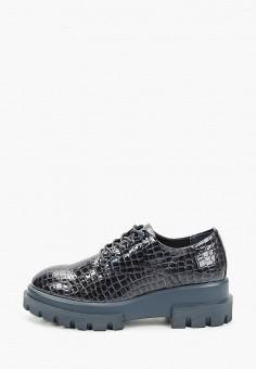 Ботинки, Keddo, цвет: синий. Артикул: KE037AGJTWD6.