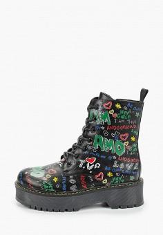 Ботинки, Keddo, цвет: черный. Артикул: KE037AGKBNT2.