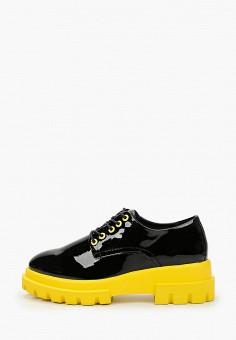 Ботинки, Keddo, цвет: черный. Артикул: KE037AWKDDN8.