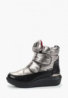 Ботинки, King Boots, цвет: серебряный. Артикул: KI008AWGUSI4. Обувь / Ботинки / Низкие ботинки