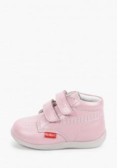 Ботинки, Kickers, цвет: розовый. Артикул: KI668ABJDSM9. Мальчикам / Обувь / Ботинки
