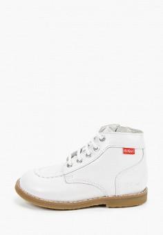 Ботинки, Kickers, цвет: белый. Артикул: KI668AKIPII5. Мальчикам / Обувь / Ботинки