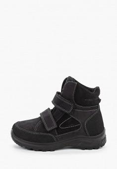 Ботинки, Котофей, цвет: черный. Артикул: KO012ABFUCU0. Мальчикам / Обувь / Ботинки