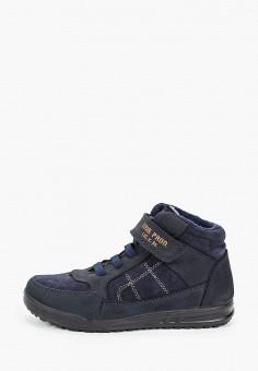 Ботинки, Котофей, цвет: синий. Артикул: KO012ABKDKB9. Мальчикам / Обувь / Ботинки