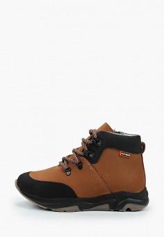 Ботинки, Котофей, цвет: коричневый. Артикул: KO012ABKDKW4. Мальчикам / Обувь / Ботинки