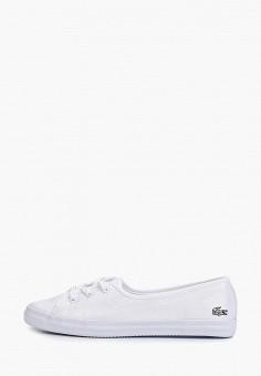 Кеды, Lacoste, цвет: белый. Артикул: LA038AWELYW3.