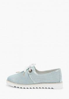 Ботинки, La Grandezza, цвет: голубой. Артикул: LA051AWIYJY9. Обувь / Ботинки / Низкие ботинки