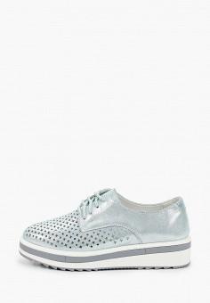 Ботинки, La Grandezza, цвет: голубой. Артикул: LA051AWIYJZ8. Обувь / Ботинки / Низкие ботинки
