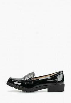 Лоферы, La Bottine Souriante, цвет: черный. Артикул: LA062AWGIRD5. Обувь / Туфли