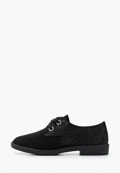 Ботинки, La Bottine Souriante, цвет: черный. Артикул: LA062AWJGQX1. Обувь / Ботинки / Низкие ботинки