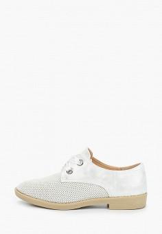 Ботинки, La Bottine Souriante, цвет: серебряный. Артикул: LA062AWJGQX2. Обувь / Ботинки / Низкие ботинки