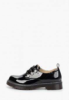 Ботинки, La Bottine Souriante, цвет: черный. Артикул: LA062AWJGRB9. Обувь / Ботинки / Низкие ботинки