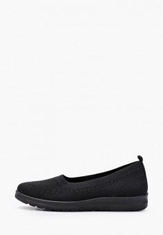 Слипоны, La Bottine Souriante, цвет: черный. Артикул: LA062AWJGRC4. Обувь / Слипоны